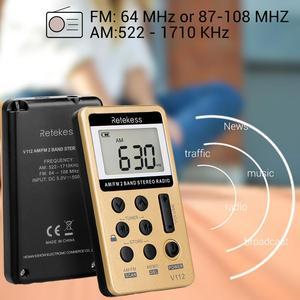 Image 2 - RETEKESS V112 Mini Handheld Radio Portable FM AM 2 Band Digital Pocket radio Receiver earphone Speaker For Walkman go hiking