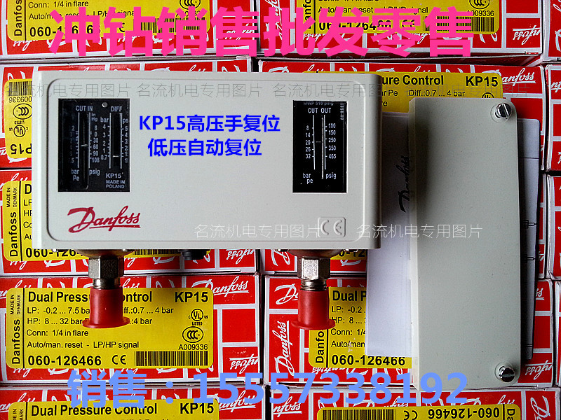 Pressure controller switching relay KP15 060-1264 new and original kp15 060 1264 kp15 060 1265 double pressure switch high and low voltage pressure controller