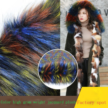 Faux fur Color faux fur collar Collar fur jacquard hair Color coat large fur collar fleece collar фото