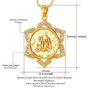 Image 3 - U7 Grote Bloem Islamitische Sieraden Goud Kleur Rhinestone Crystal Vintage Arabieren Allah Kettingen Voor Vrouwen Gift P328