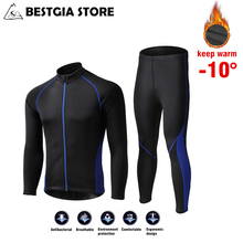Winter Thermal Cycling Jacket Sets Bicycle Long Sleeve Fleece Jersey Men Bike Bib Pant Set Clothing