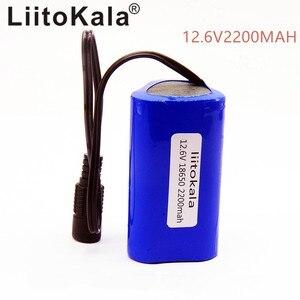 Image 4 - Hk liitokala 고품질 휴대용 12 v 2200 mah 18650 리튬 건전지 cctv 사진기 gps를위한 재충전 전지 팩 mid 2200 mah