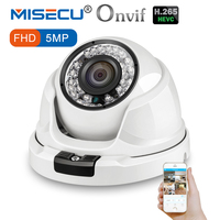 MISECU H.265 Indoor IP Camera 5MP 3MP 2MP Optional Motion Detection Mobile Monitoring Email Alert ONVIF CCTV Camera Security