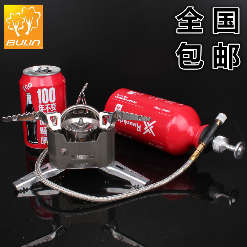 Bulin camping propane gas stove multi fuel camping stove Bulin T3 free shipping