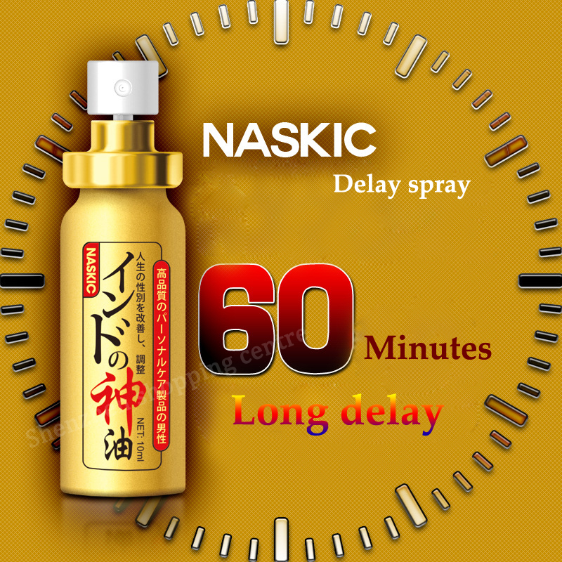 (2pcs) Hot Japan NASKIC god lotion Long Time Sex Delay Spray For Men Penis 60 Minutes Retardant Ejaculation Sex Products книги издательство аст самым маленьким в детском саду