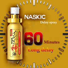 Japan NASKIC Long Time Delay Spray For Men God Oil Penis Enlargement 60 Minutes