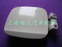 for BYD F6 tank filler cap door cover fuel tank cap Original