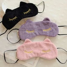 Eyeshade with Cat (3 colors)