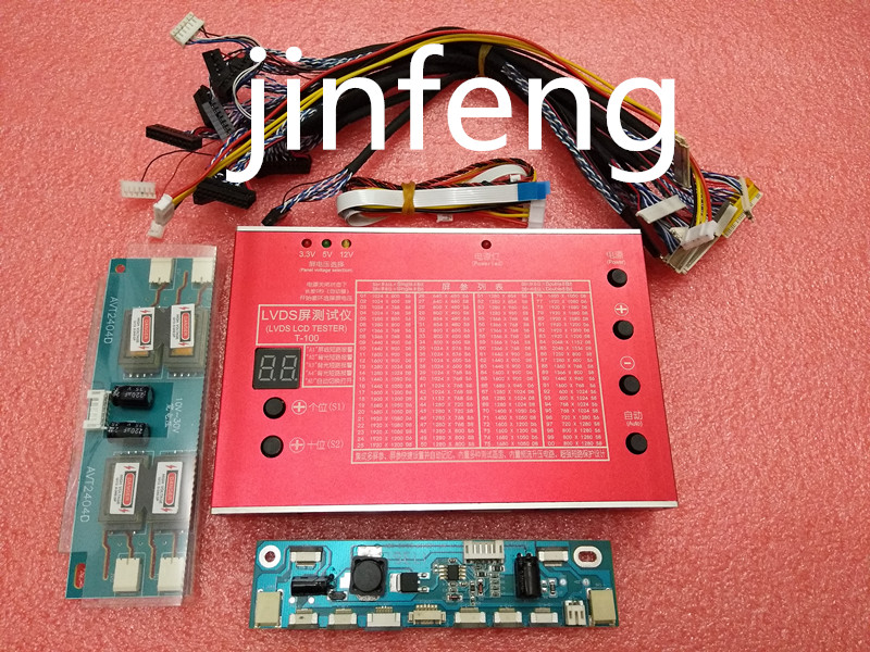 Laptop TV LCD/LED Panel Tester Aluminum Shell for 7-84 screen Built-in 100 Programs w/ LVDS Cables & Inverter & LED Board