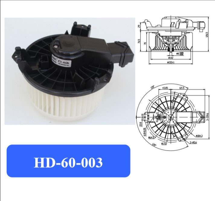 Automotive Air Conditioning Blower Motor Electronic Fan