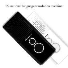 Голосовой перевод электронный поддержка 22 языков на мобильный