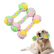 Cotton Rope Knot Bone Pet Toys Dog Chew Training Toy Teeth Cleaning Rope with Handle Knot Bite Resistant Ball Dogs Supplies