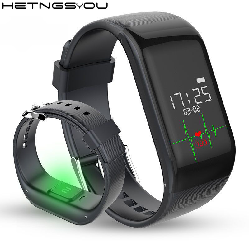 R1 Smart Bracelet Heart Rate Monitor Band Pedometer Sports Activity Tracker Monitor Cardiaco Fitness Watch Wristband