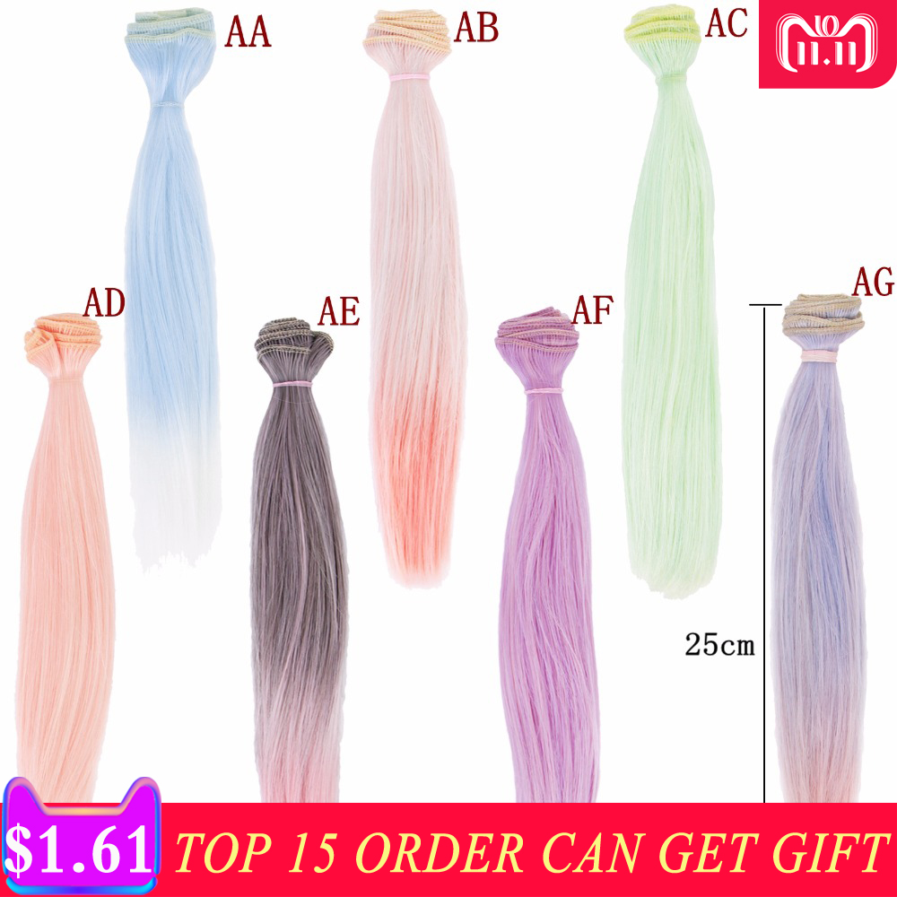 1 Pcs High Temperature Fiber 25 CM * 100 CM Gradual Color BJD Doll Wigs DIY Straight Hair For Barbie Doll 1/12 1/6 Accessories цена 2017