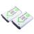 2x batería NP-BX1 NP BX1 batería + cargador DOBLE USB Para sony hdr-as200v as20 as100v az1 x1000v wx350 rx1 as15 dsc-rx100 rx100