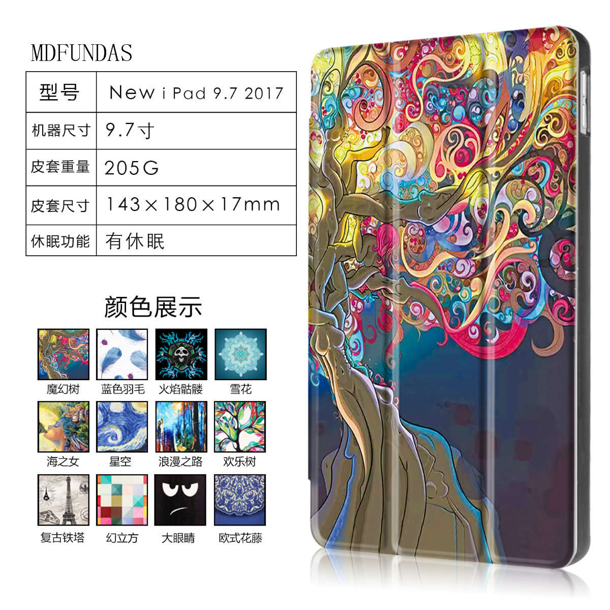 MDFUNDAS Various Style Pattern Tri-folding PU Leather Flip Stand Case Cover For Apple New iPad 2017 9.7