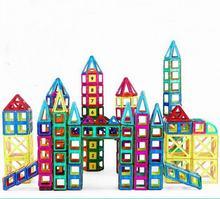 148 unids/set estándar de diseño magnético juguetes imán educativos bloques de construcción 3d diy ladrillos de construcción para niños juguete de los niños