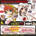 Ojos mágicos LORI bolsillo serie W y bolsillo 8 Anime gatito de la vagina Male masturbadores juguetes sexuales para adultos para hombre