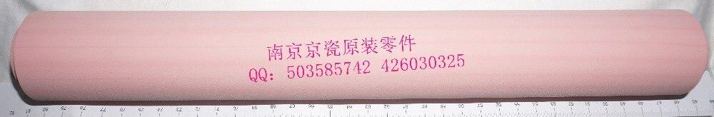 (New Original) Kyocera ROLLER FUSER for: TA6500i 8000i 6550ci 7550ci new original kyocera fuser 302j193050 fk 350 e for fs 3920dn 4020dn 3040mfp 3140mfp