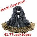 Новый модный бренд бандана исламский абая мягкой cotton100 % вискоза твердые бесконечность золотой кружевной шарф женская шаль мусульманин хиджаб