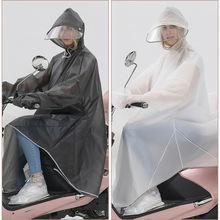 Дождевик креативный с двойной крышкой пончо для поездок на велосипеде