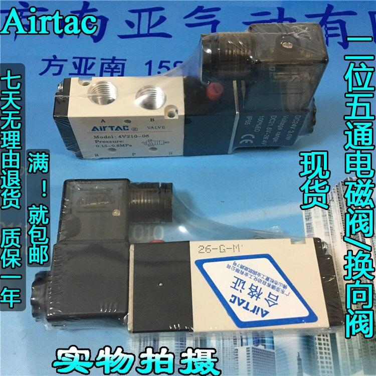 5 Way 2 Position Airtac Electric Solenoid Valve 4V210-08  DC12V  1/4 Port Size airtac 4v210 08 solenoid valve original 4v210 08 airtac genuine ac220v 24v