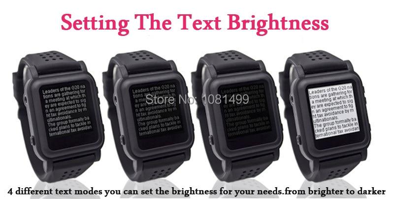 exam watch txt