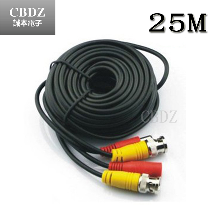 BNC Cable 25M Power Video Plug And Play Cable For CCTV Camera System Security Free Shipping