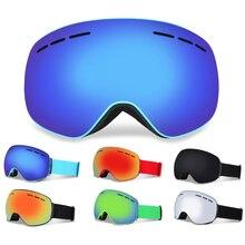 Magnetic Lenses Ski Goggles Quick-change Lens spherical mirror 100% UV400 Protection Anti-fog Snowboard Goggles Antiparras Nieve