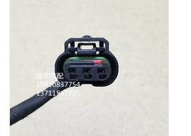 1pcs FOR Mercedes / VW / Audi / Land Rover radar sensing probe plug connector 3PIN mercedes а 160 с пробегом