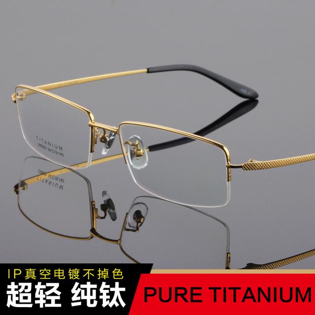 Óculos de prescrição titanium material puro homem de negócios enquadrar oculos de grau óculos homem óculos de leitura masculino