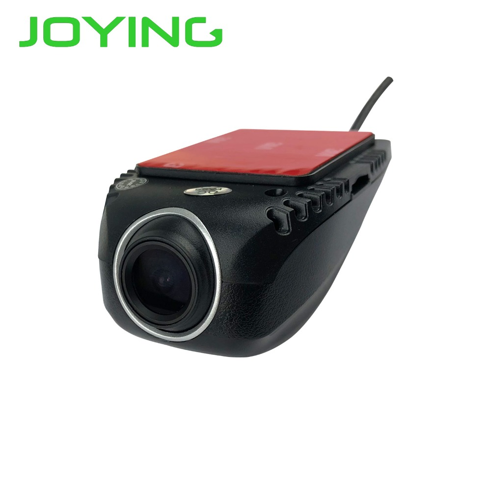 JOYING USB Port Car Radio Head unit Front DVR Record Voice Camera Special only For JOYING NEW Android 6.0 System model