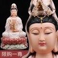 도매 부처님 그림 40 cm 거대한 최고 효능 가정 가족 보호 부적 풍수 guanyin guanyin 컬러 세라믹 동상
