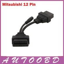 Mitsubishi 12 контакт. 12Pin женский + DC в бд OBD2 OBDII DLC 16 контакт. 16Pin автомобиля диагностический инструмент адаптер кабель преобразователя