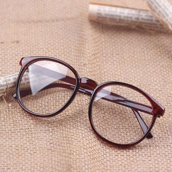Vintage Retro Round Eyeglasses 1