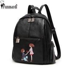 Funmardi Новый Винтаж Вышивка рюкзак прекрасная леди Сумки на плечо Star Стиль Дизайн кожаная сумка подростки студент Сумки WLAM0028
