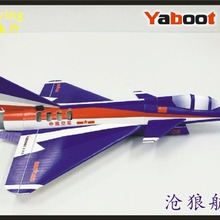 new PP material PLANE RC plane RC MODEL HOBBY TOYS 600mm wingspan 50mm EDF airplane J10 jet plane (kit or PNP set)