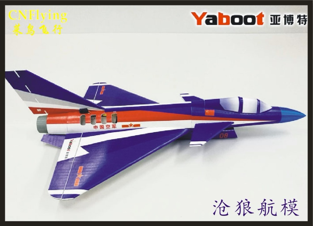new PP material PLANE RC plane RC MODEL HOBBY TOYS 600mm wingspan 50mm EDF airplane J10 jet plane (kit or PNP set)