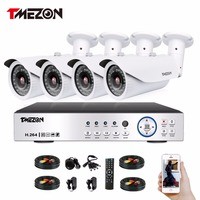 Tmezon AHD2 8 12mm 4CH DVR 42Led Day Night Outdoor Bullet CCTV Security Camera System