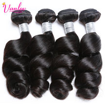 Vanlov Brazilian Hair Weave Bundles Loose Wave Hair 4 Bundle Deals Remy Human Hair Weave Extension Tissage Cheveux Humain(China)