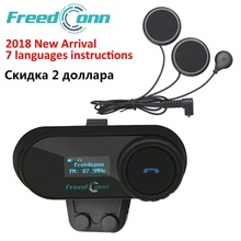 FreedConn TCOM-SC BT Interphone del Casco del Motociclo Auricolare Bluetooth Senza Fili Citofono con DISPLAY LCD Radio FM Morbido Microfono