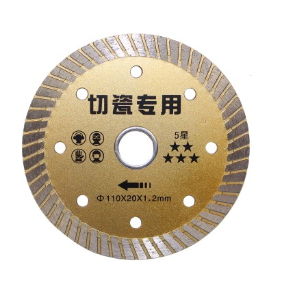 110*20*1.2mm Hot Pressed Superthin Diamond Saw Blade Turbo Blade Hard Material Ceramic Tile Granite Marble Dry Cutting Saw Blade