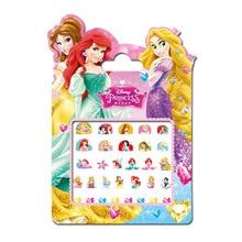Disney kids makeup children cartoon princess nail sticker Princess girl nail sticker girl toys makeup for children small gift