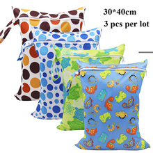 3 pcs 30*40cm waterproof wet bag single pocket baby diaper bag and reusable mom bag for baby diaper and zipper wet bag