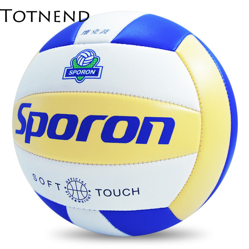 No.5 Machine Seam Volleyball With Volleyball Pump Wear-resistant Soft And Comfortable Student Adult Beach Games Handball