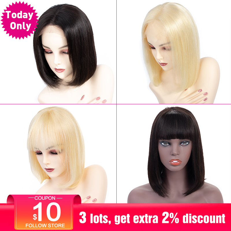 TODAONLY Brazilian Straight Short Human Hair Wigs With Bangs For Black Women 613 Bob Lace Front