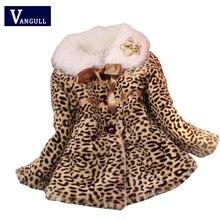 Filles hiver manteau enfants outwear manteau en fausse fourrure léopard automne vestes pour filles occasionnels vêtements bébé épaisse toison vêtements chauds