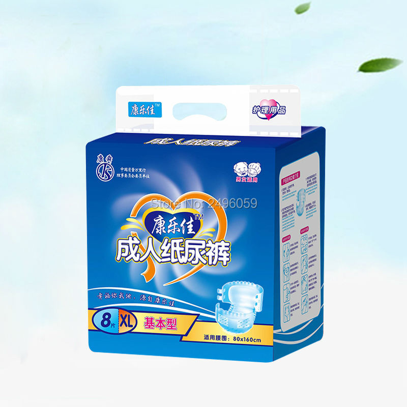 2017 New-designed disposable incontinence soft breathable wholesale adult diaper