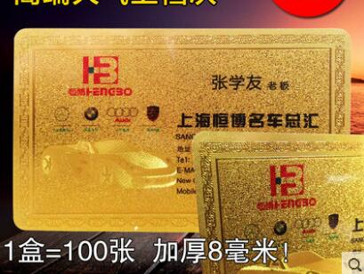 2000pcs Personalized Gold Quality Stainless Steel Cutout Business Metal Card