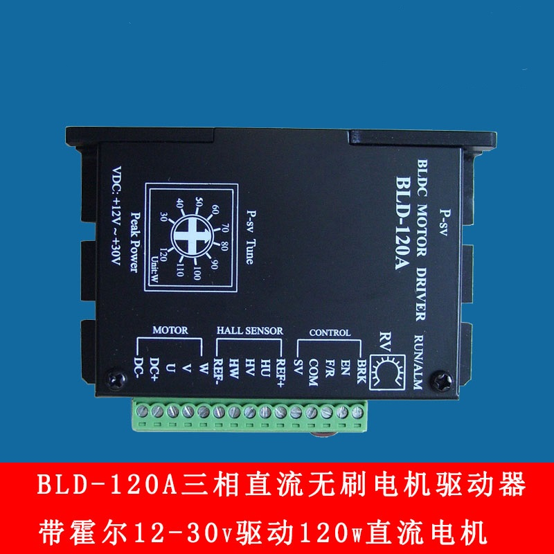 BLD120A Brushless DC Motor Driver BLDC Controller for 42 Brushless Motor CNC brushless dc motor driver bldc controller bld 120a for 42 brushless motor
